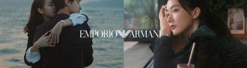b-cat-emporio-armani-20-12-870x259